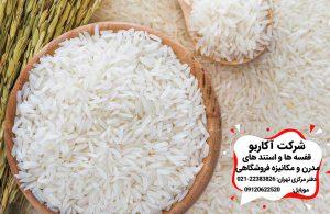 برنج مرغوب ایرانی