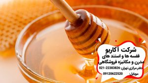 شفافیت عسل