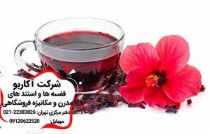 خواص چای گیاهی