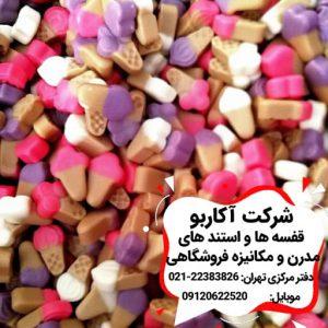 ویتامین پاستیلی