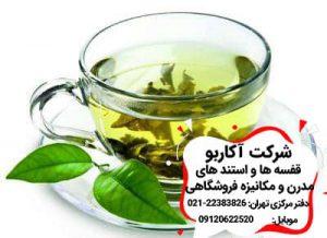چای گیاهی